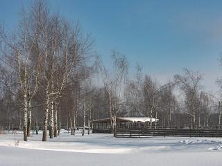 koza-nostra-farm95